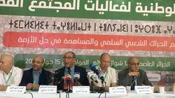 Feuille de route de la Société civile : une transition de plus de 6 mois, une instance présidentielle et un gouvernement de c...