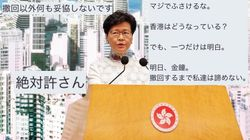 香港の逃亡者条例「延期」発表に怒りの声…デモ参加の若者たち「撒回以外に妥協なし」