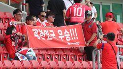 [속보] U-20 월드컵 결승, 대한민국이 우크라이나에 1-0으로