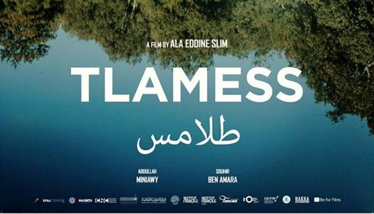 A spell on us : Tlamess, de Ala Eddine
