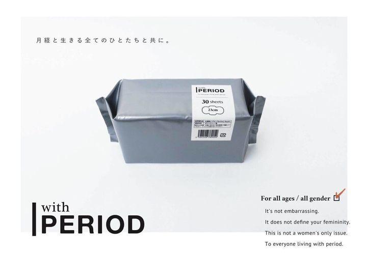 minaさんがデザインしたパッケージ
