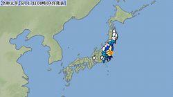 【地震情報】茨城県と福島県で震度4