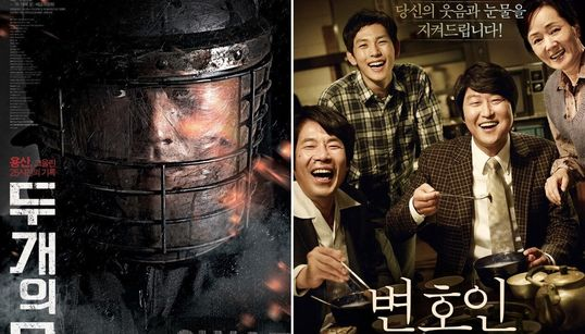 MB·박근혜 정보경찰, 청와대에 '종북 척결' 영화제작