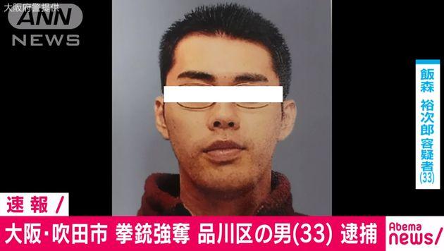경찰을 칼로 찌르고 총을 강탈해 오사카 지역을 공포에 떨게 한