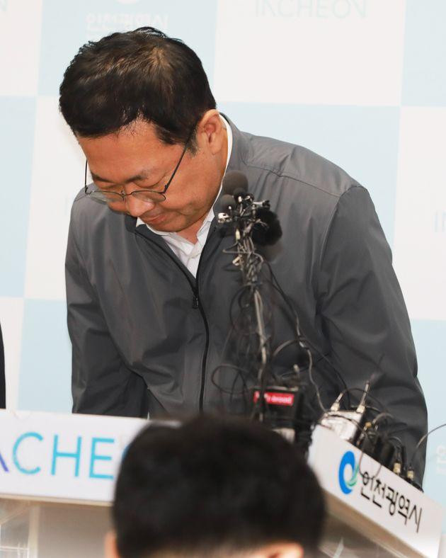 박남춘 인천시장이 붉은 수돗물 사태 초기 대응이 미흡했다고
