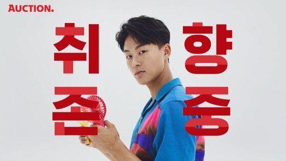손흥민 '슈퍼콘' 뒤이을 이승우의 옥션 광고가 공개됐다