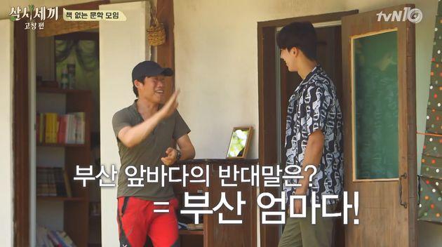 한국인도 알아들을 수 있는 미국 아빠들의 농담을