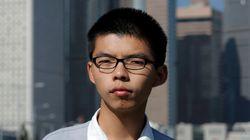 조슈아 웡도 홍콩 시위에