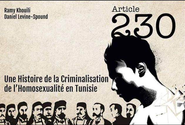 Un livre explore les origines de la pénalisation de l'homosexualité en Tunisie. Interview avec son co-auteur,...