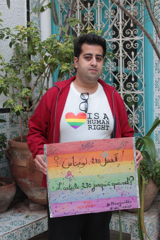 LGBTQI - Mawjoudin,