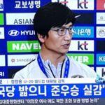 '북 대통령', '김정은 여사' 방송사고 냈던 MBN이 또 자막을 잘못