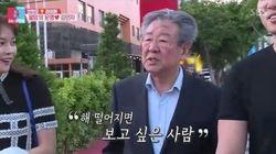 배우 최불암·김민자가 연애 뒷이야기를 처음으로