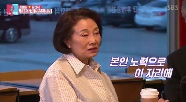 배우 최불암과 김민자가 연애와 결혼 뒷이야기를 처음으로