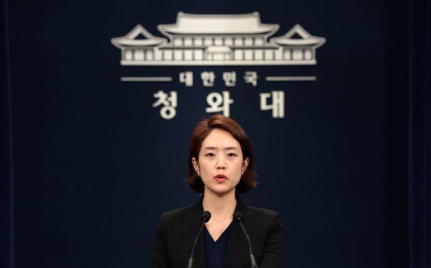 문재인 대통령 사위가 취업 특혜를 받았다는 의혹에 청와대가 밝힌