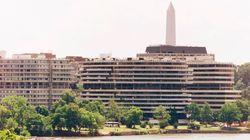 ΗΠΑ: Πωλείται το διαμέρισμα κλειδί στο σκάνδαλο του