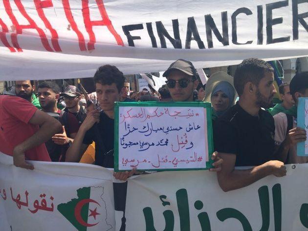 17e manifestation des étudiants: La mort de Morsi renfonce la conviction d'un Etat
