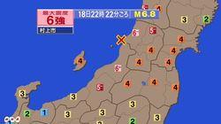 일본 야마가타현에서 규모 6.8 강진이