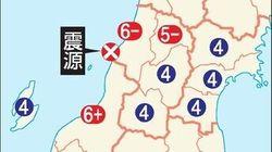 新潟で震度6強、津波10cm観測。柏崎刈羽原発は異常なし