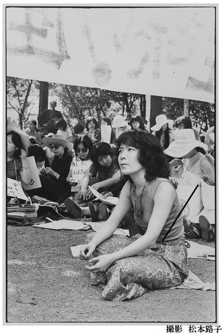 多くの女性たちの共感を呼んだ田中さんの「便所からの解放」
