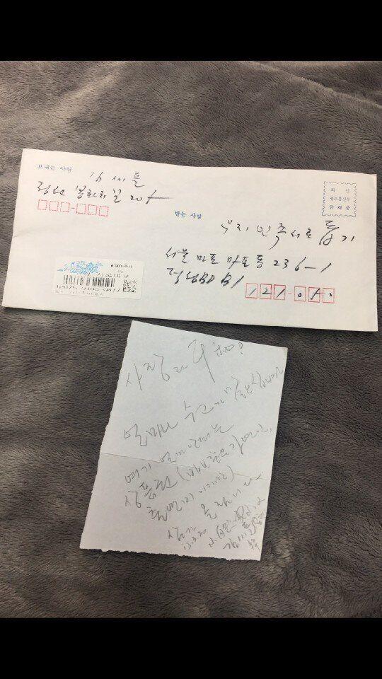 씨돌, 용현, 요한으로 살아온 그가 방송에 출연한 뒤 출연료를 북한 어린이를 돕는 단체에 기부하며 보낸 편지. 이큰별 피디