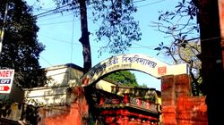 4 Rabindra Bharati University Department Heads Quit Over Alleged Racist