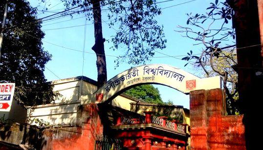 4 Rabindra Bharati University Department Heads Quit Over Alleged Racist