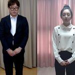 '성희롱 논란' 감스트와 외질혜가 사과 영상을