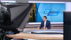 Τσίπρας: Απέναντι στην Τουρκία δεν θα κάνουμε βήμα