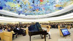 La pianiste Nour Ayadi, sélectionnée pour rejoindre l'Académie de musique