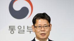정부가 북한 식량 난을 고려해 쌀 5만톤을 지원한다고