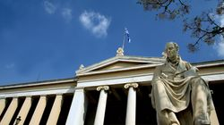 Ίδρυση Νέου Πανεπιστημιακού Τμήματος «Διοίκηση Επιχειρήσεων και Οργανισμών» στο