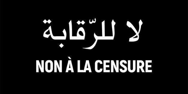 Le SAEPE appelle à la mobilisation pour une presse libre, contre le retour à la