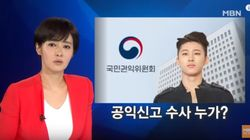 MBN 측이 밝힌 김주하 앵커 생방송 도중 교체