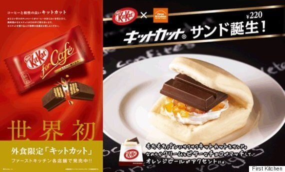 You Can Now Buy A KitKat Sandwich Because