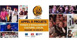 Tfanen-Tunisie Créative lance un appel à projets pour appuyer le secteur culturel en