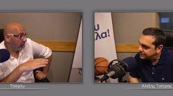 Ο Αλέξης Τσίπρας ζωντανά στον Sport24 Radio