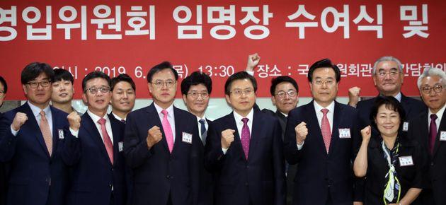 자유한국당이 메이저리거 박찬호를 영입할 수