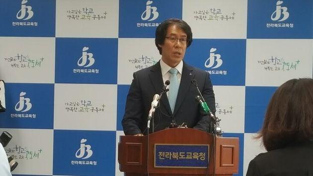전북교육청, 전주상산고 '자사고 지정취소' 절차