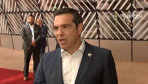 Τσίπρας: Η Σύνοδος Κορυφής να στείλει ξεκάθαρο μήνυμα στην