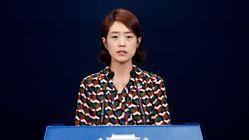 북한 어선 은폐 의혹에 청와대가 강하게