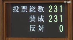 新しい法律が日本語教育の「後ろ盾」に。「住む地域に人生が左右されていいのか」現場からは声があがっていた