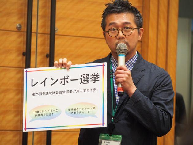 『SOGIハラ』実行委員会・松中権委員長
