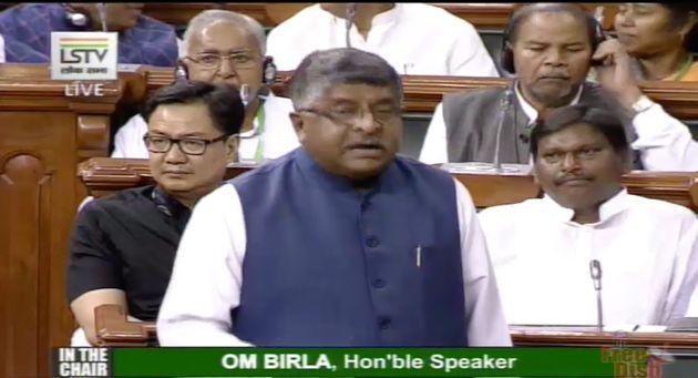 New Triple Talaq Bill Tabled In Lok Sabha Amid