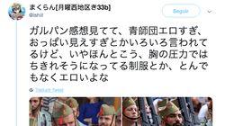 La Legión triunfa entre los japoneses: