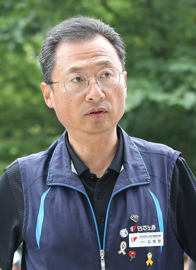 김명환 민주노총 위원장이