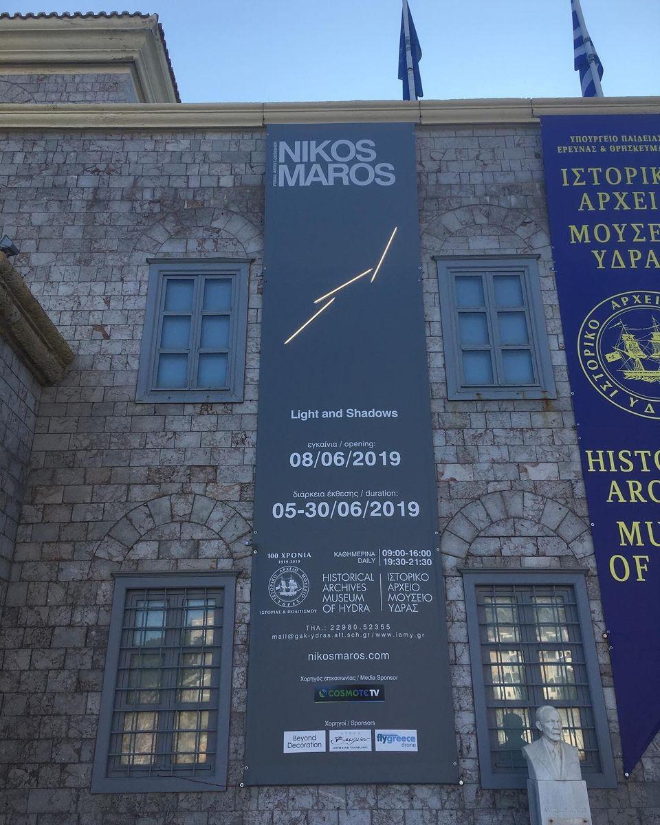 Στο Μουσείο της Ύδρας ο Νίκος