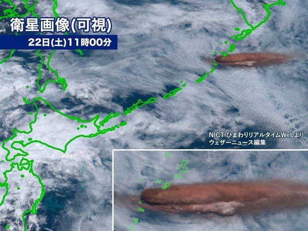 噴火の様子が確認できる衛星画像:6月22日(土)11時00分