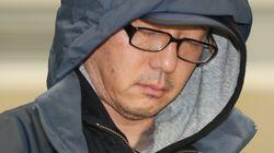 '322억 횡령 혐의' 한보그룹 정태수의 아들이 해외도피 21년 만에