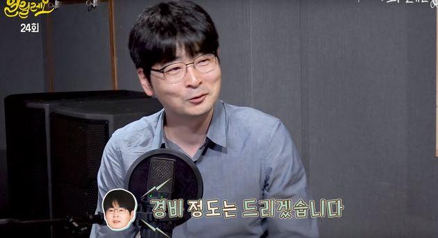 탁현민이 밝힌 BTS의 문대통령 순방 동행 거마비는