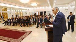 Mezouar appelle à la mise en place d'un fonds d'investissement pour la filière bio au